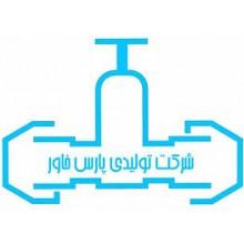 شیرآلات پارس خاور